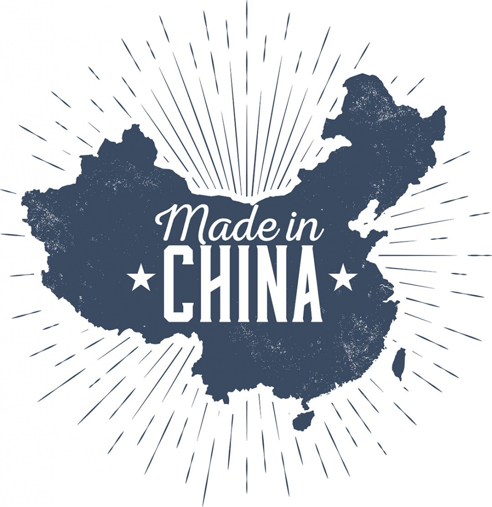 china made in china